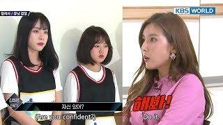 Female Team Black gets scolded by choreographer,