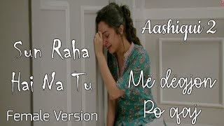 Sun Raha Hai Na Tu Albanian Lyrical | Aashiqui 2 | Female Version | Shreya Ghoshal