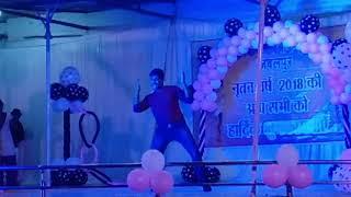 New year dance by ajeet Kumar gond ...Teri akho ka to kajal