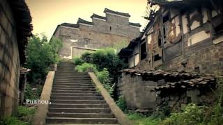 Amanyangyun, Shanghai - Aman's fourth resort in China | Aman