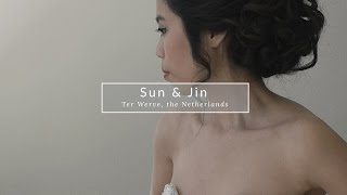 A not so traditional Chinese wedding - Same Day Edit