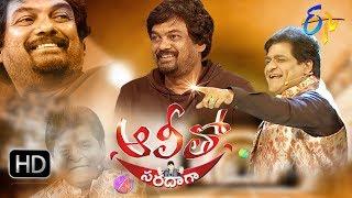 Alitho Saradaga | 4th September 2017|  Puri Jagannadh l Full Episode | ETV Telugu width=