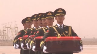 Remains of 36 Martyrs in Korean War Arrive in China from ROK