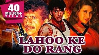 Lahoo Ke Do Rang (1997) Full Hindi Movie   Akshay Kumar, Naseeruddin Shah, Karishma Kapoor width=