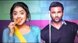 Golak Bugni Bank Te Batua full PUNJABI Movies Amrinder Gill and Aditi Sharma Harish Verma Moive 2018 width=