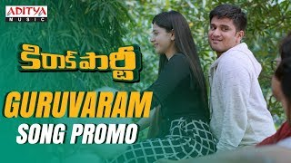 Guruvaram Song Promo | Kirrak Party Songs | Nikhil | Samyuktha | Simran Pareenja
