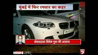 Mumbai Mein Tej Raftaar Ka Kahar, BMW Ne 40 Saal Ke Yuvak Ko Ronda