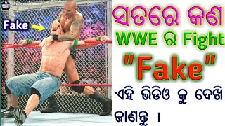 WWE fake Moments. WWE is fake ! WWE fake or Real odia.WWE odia