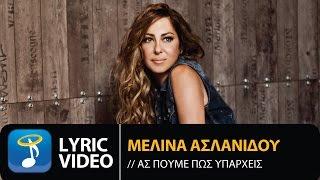 Μελίνα Ασλανίδου - Ας Πούμε Πως Υπάρχεις (Official Lyric Video HQ)
