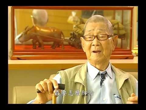 康軒文教事業-102年度-國小社會4下教學DVD內容-介紹農友種苗(陳文郁先生) - YouTube