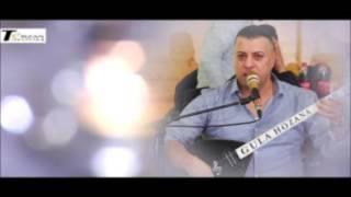 Imad Selim - Muna - 2017