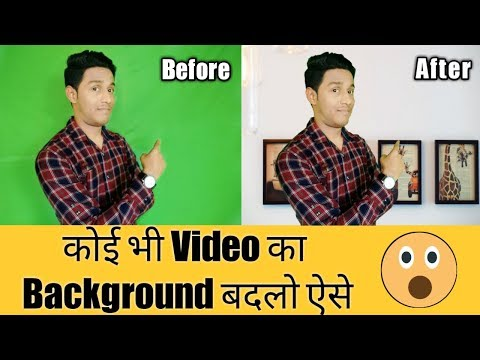 Download thumbnail for Green screen chroma key effects || How to use
