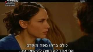 hasufim- shira and teri part 01 (ep21)- english sub