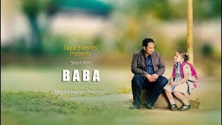 Jazz Events Presents Short Film ''BABA''  4K