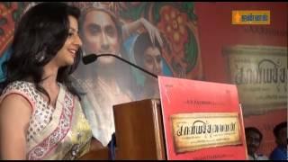 Actress Vedhika Speech |Kaaviya Thalaivan Movie width=