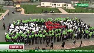 НОВОСТИ 24 С ЛЕЙЛОЙ ЦУРОВОЙ 13.05.2014