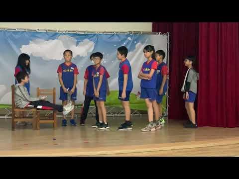 戲劇演出 折箭 第三組 第三幕 - YouTube