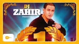 DJ Zahir - Manzidch naachek (feat. Mouss Maher & Reda Taliani)