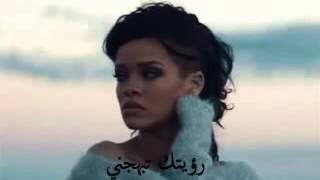 اغنية Diamonds Rihanna مترجمة