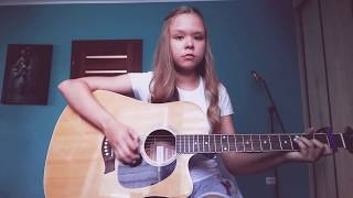 Believe- Shawn Mendes (cover by Maja Czepczyńska)