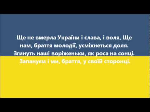 Hymne national de l'Ukraine