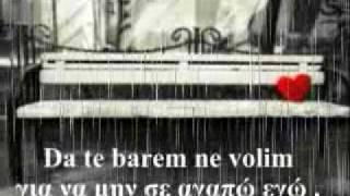 Zeljko Joksimovic - Lane Moje