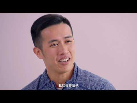 109學年度性別平等教育宣導月活動-行政院多元性別宣導影片(中文版)