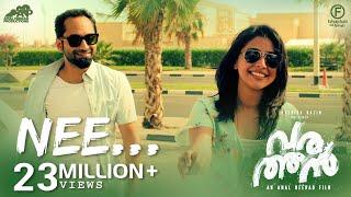 Nee | Varathan | Video Song | Fahadh Faasil | Amal Neerad | Nazriya Nazim | ANP & FFF