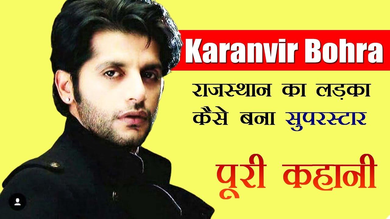 Download thumbnail for Karanveer Bohra | Biography in Hindi