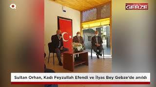 Gebze'de tarihi anma programı