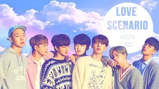 iKON - LOVE SCENARIO (사랑을 했다) [8D USE HEADPHONE] 🎧