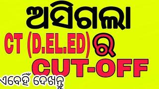CT (d.el.ed) cut-off  published check it now