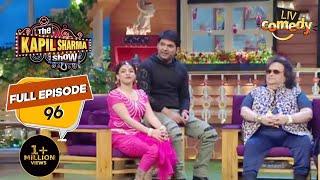 Kapil नें किसको कहा  हलवाई की Daughter? | The Kapil Sharma Show Season 1