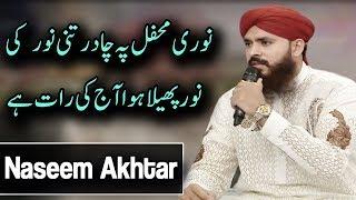 Naseem Akhtar   Noori Mehfil Pe Chadar Tani Noor Ki Noor Phela Hua Aaj Ki Raat Hai   Naat   Aplus width=