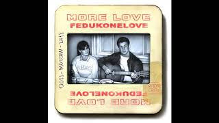 FEDUK – Влюблены (prod. by Qoss)