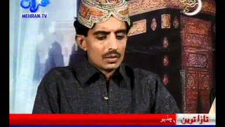 H Zeeshan Memon Sukkur Mehran Tv Ramzan Sehri Time Naat Roze Daran Saan Raazi 1 width=