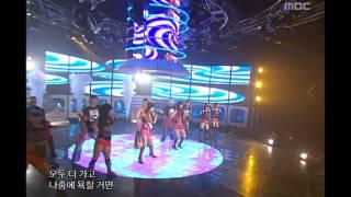 Turtles - Ya, 거북이 - 야, Music Core 20061021