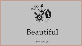 [KARAOKE/THAISUB] SEVENTEEN(세븐틴) _ BEAUTIFUL