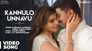 Police Songs | Kannulo Unnavu Video Song | Vijay, Samantha, Amy Jackson | Atlee | G.V.Prakash Kumar width=