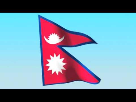 Flag of Nepal – नेपालको झण्डा