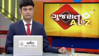 Top A to Z news from Gujarat | 10-12-2018 | Zee24Kalak