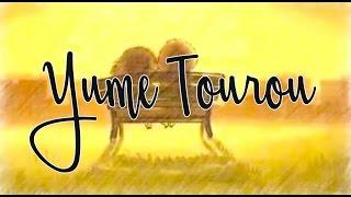 Yume Tourou Acoustic Cover [Lyric+English translation]