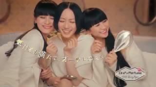 Perfume x Ora2 新CM「WEEKENDの新習慣」!