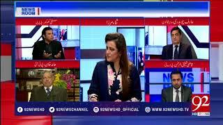 News Room - 24 January 2018 - 92NewsHDPlus