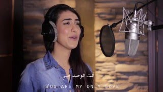 "Tum Hi Ho (Oriental Cover by Lina Sleibi – لينا صليبي) From ""Aashiqui 2"""
