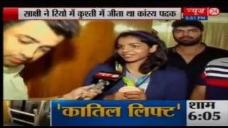 Rio bronze-medalist Sakshi Malik speaks to News24