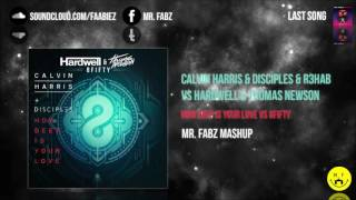 Calvin Harris vs Hardwell & Thomas Newson - How Deep Is Your Love vs 8Fifty (Mr. Fabz Mashup)