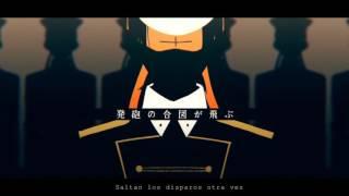 【IRO】 Jailbreak | 脱獄 【Spanish Cover】