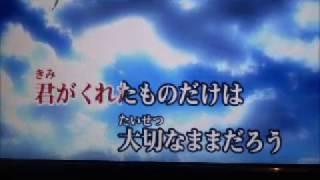 歌ってみた【双星の陰陽師OP】カナデアイ/イトヲカシ