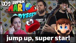 Mario Odyssey E3 2017 Trailer Groove Metal Cover (SUB ENG) | Dacian Grada ft. Psamathes & EricL
